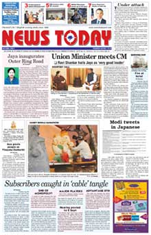 News Today Classified Advertisement Booking Online | Myadvtcorner