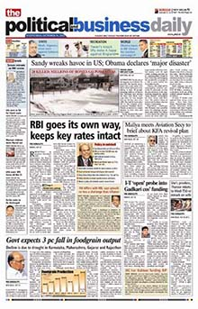 Political Business Daily Classified Advertisement Booking Online