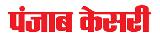 Punjab Kesari